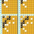 囲碁死活54 古典