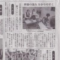 八戸TV出番ですよ~!新コーナー「8ちゃんねる」