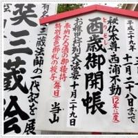 西浦グランドホテル吉慶②