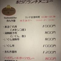 イクラと鮭の海鮮親子丼  800円