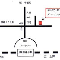 背骨コンディショニング体操、29日(土・祝)やっていまーす❣️