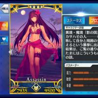 【ゲーム雑記】Fate/Grand Order 図鑑#133:スカサハ(殺)