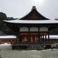 雪の京都に行ってきました