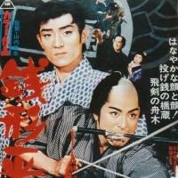 【映画】銭形平次 1967年公開作品