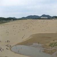 鳥取砂丘縦断
