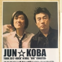 JUN☆KOBA TOUR 2017 -ROCK' N ROLL