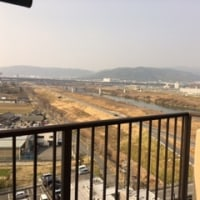 京都市伏見区の区分マンションを購入