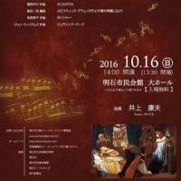 10/16ピュリティリハーサル♪