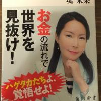近頃読んだ本