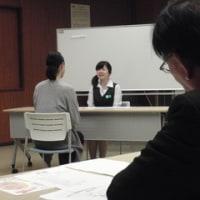第2回砺波地区 窓口・渉外ロールプレイング大会予選会を開催しました。