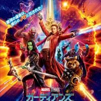 【cinema】『ガーディアンズ・オブ・ギャラクシー リミックス』