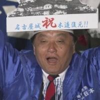 河村たかし圧勝!名古屋市長選