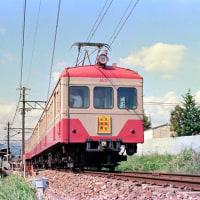 ローカル私鉄電車病発病中 伊豆箱根鉄道大雄山線モハ165