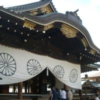靖國神社に参詣して来ました