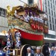 祇園祭(前祭) 山鉾巡行2017
