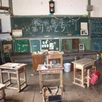 木澤小学校:その2
