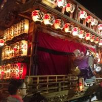 秋祭り開催(14日〜16日)