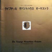 """コンヴィチュニー&ウィーン交響楽団 - ブルックナー「交響曲第4番""""ロマンティック""""」"""