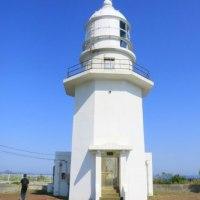 岬めぐり 剱埼灯台