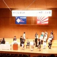 第40回全日本おかあさんコーラス神奈川県大会