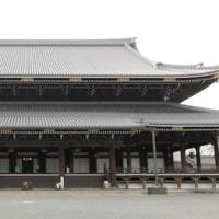 京都の東本願寺でも過剰労働。残業未払い!強制解雇!?