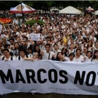 フィリピン  故マルコス元大統領の英雄墓地埋葬を決定したドゥテルテ大統領 風化する歴史