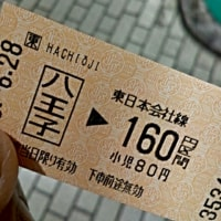 06/28 178連勤目、JR立川駅