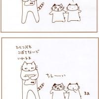 おこぼれねらい(6コマまんが)