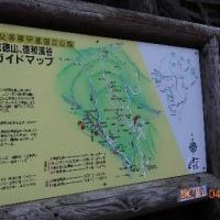 久ぶりの山行(乾徳山)