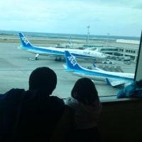 沖縄に来ました