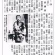 松宮輝明・戊辰戦争の激戦地を行く(28)