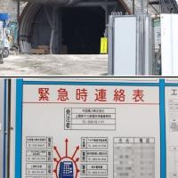 「はい、原発資材を運搬する道路です」(中電、6月7日申し入れ回答)