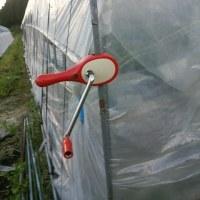 灌水装置と「くるくる」