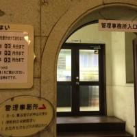 【愛知県】名古屋市公会堂