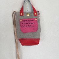 Mini bag key case