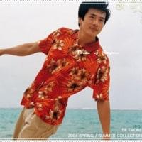 違って見える。。(・_・;)  クォン・サンウがイメージモデルだった「BILTMORE」~2004年グアムで撮影^^