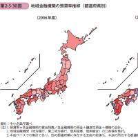 福島県の預貸率が下がっている