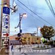 ハルマチ秋セール2017 福岡の質屋ハルマチ原町質店