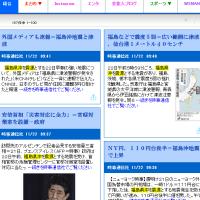 糸井、陽・・、FA、契約更改の行方は?「契約更改」に関するニュースを集めました。