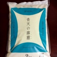 日本のお米はおいしい☆