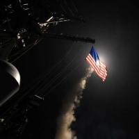 米海軍 ミサイルでシリア基地を攻撃 !!