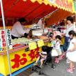 会津坂下町御田植祭を楽しんで