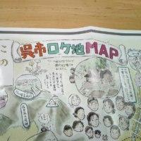 広島県呉市 「この世界の片隅に」ロケ地マップ