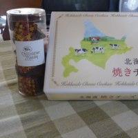 北海道に行きたいなぁ