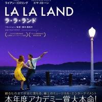 2月に観たい映画 覚書