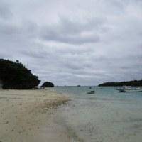 八重山諸島へ 3