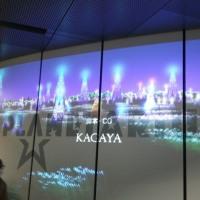 KAGAYAさんトークショー