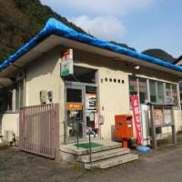 熊本県白糸郵便局、廃止・降格で簡易郵便局化(2015/11/16)
