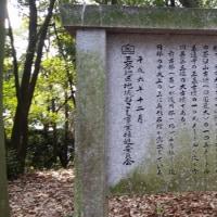 1月19日終日オフ 総集編