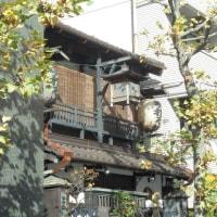 神田連雀町